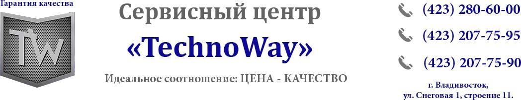 """Сервисный центр """"ТехноВэй"""""""